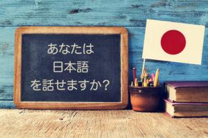 大阪にある日本語学校 ・日本への留学の情報